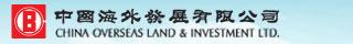 中國海外發展有限公司