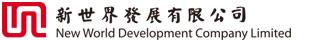 新世界發展有限公司