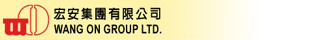 宏安集團有限公司
