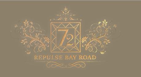 淺水灣道72號