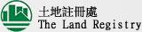 土地註冊處「綜合註冊資訊系統」